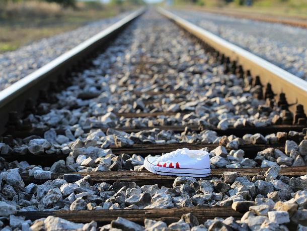 Страшную смерть под колесами несущегося поезда принял житель Ростовской области