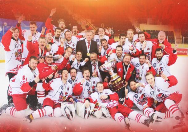 ХК «Ростов» стал обладателем Кубка Федерации