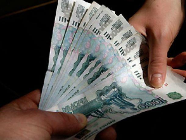 ВРостове прежнего начальника железнодорожной станции осудили занезаконное получение денежных средств