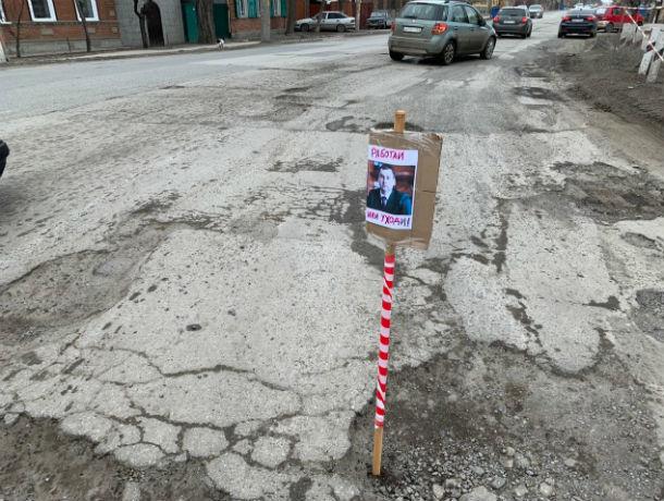 Глубокие ямы украсили лицами мэра и депутатов под Ростовом
