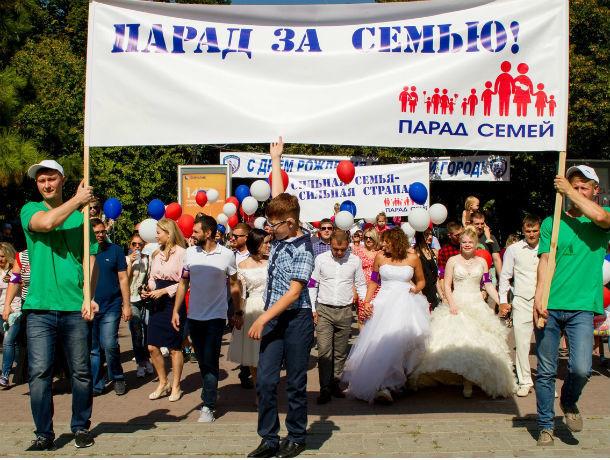 Красоту и ценность традиционной семьи покажут в Ростове