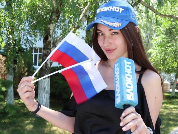 Вопрос о цветах флага России оказался для ростовчан слишком сложным