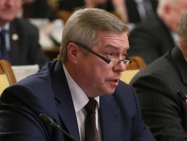 Чем известен именинник-губернатор Ростовской области Василий Голубев?