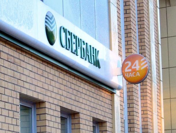 ВРостове оцепили сберегательный банк инесколько магазинов наплощади 2-й Пятилетки
