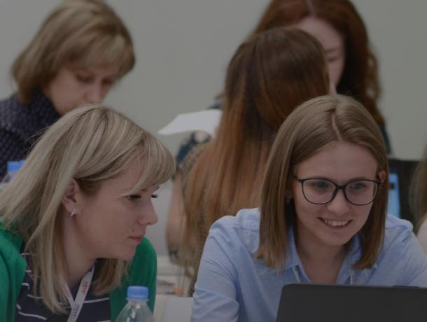 Как привлечь ресурсы и технологии в благотворительность расскажут на конференции «ДОБРО 2019»
