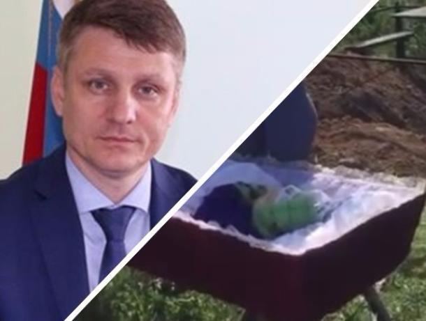 В Шахтах полиция по указанию мэра запрещает хоронить в могилы, вырытые частниками
