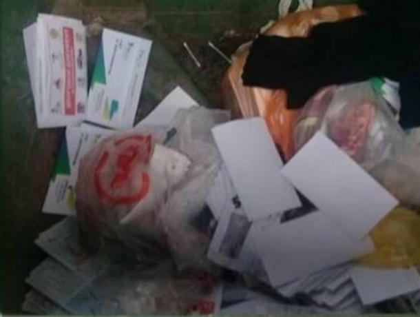 В Государственную думу внесли законодательный проект обакционировании «Почты России»