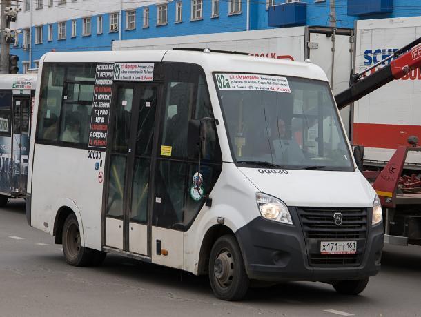 Департамент транспорта Ростова хочет расторгнуть договора еще по ряду маршрутов