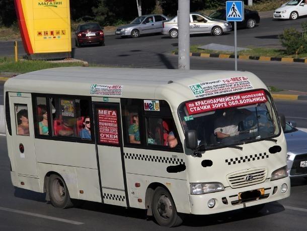 Двадцать маршруток №85 вРостове заменят на16 автобусов