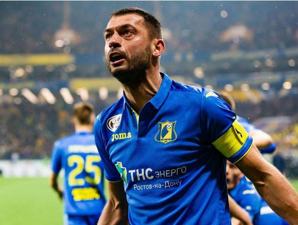 «Спасибо за все, капитан!»: Александр Гацкан покидает ФК «Ростов»