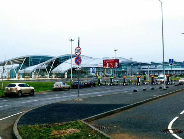 Ваэропорту Платов пассажир объявил, что унего всумке бомба