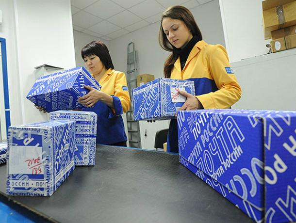 В «Почте России» установили личность похитителя посылок вРостовской области