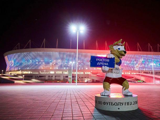 Водителям Ростова приготовили «пробочный сюрприз» из-за футбольного матча