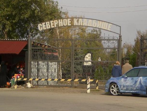 Сотрудники «Службы городских кладбищ» попросили прокуратуру Ростова проверить своего руководителя