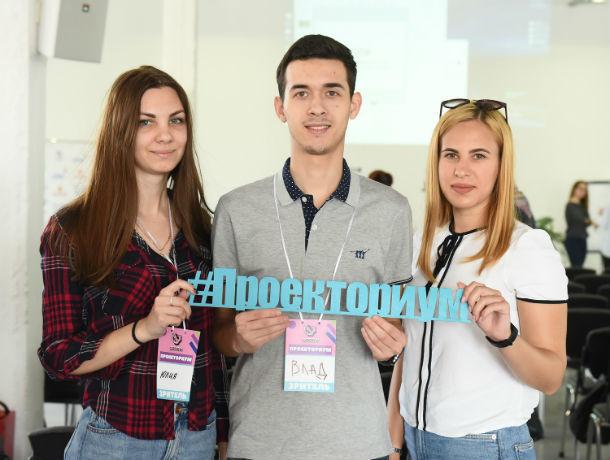 Ростовских студентов приглашают поучаствовать в интенсиве «Проекториум Garaж Lab»