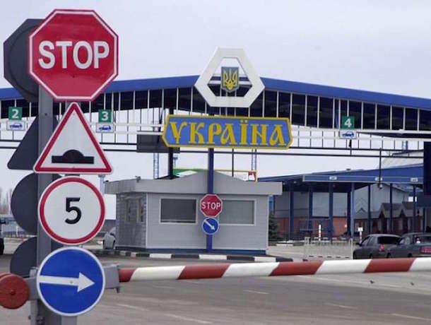 Ростовские мужчины снова могут ездить на Украину