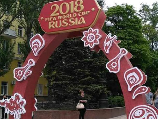 «Колхозное» убранство площади у здания областного правительства высмеяли жители Ростова