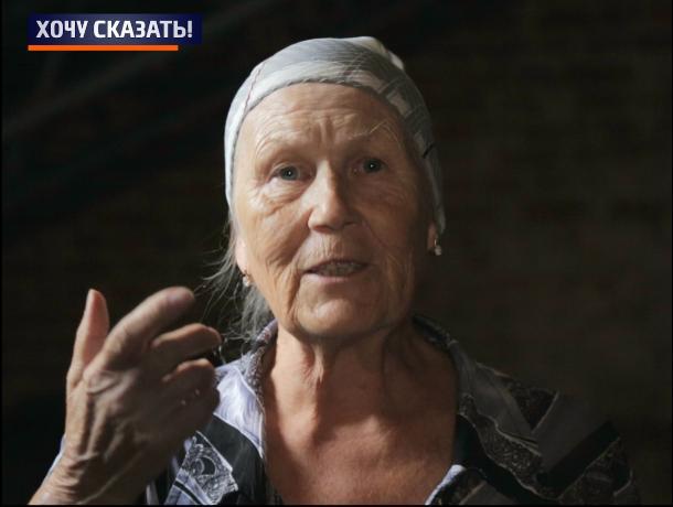 Фонд капремонта над нами просто издевается, - Людмила Сафонова
