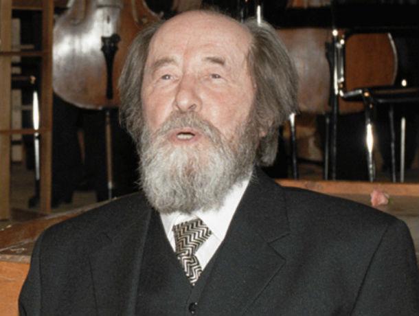 Виртуальный музей Солженицына к 100-летию писателя появится в Ростове