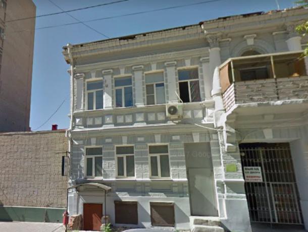 В соцсети появились кадры пожара на улице Горького в Ростове