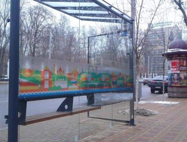 Ростовский блогер назвал причину разрушения новых остановок в городе