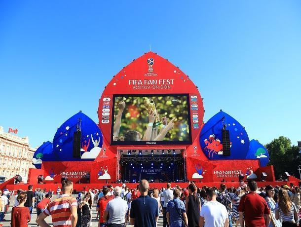 Юбилейного, 200 000 посетителя, ждут сегодня на Фестивале болельщиков FIFA-2018 в Ростове