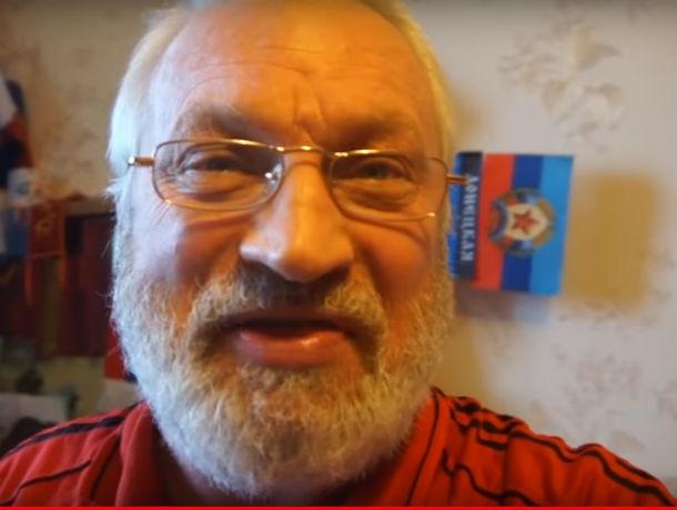За оскорбления и угрозы в Ростове оштрафовали украинского журналиста