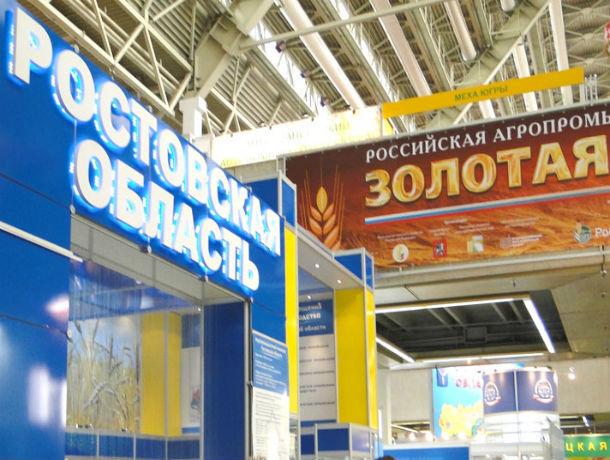 Правительство потратило на оформление экспозиции для выставки в Москве  5,5 млн рублей