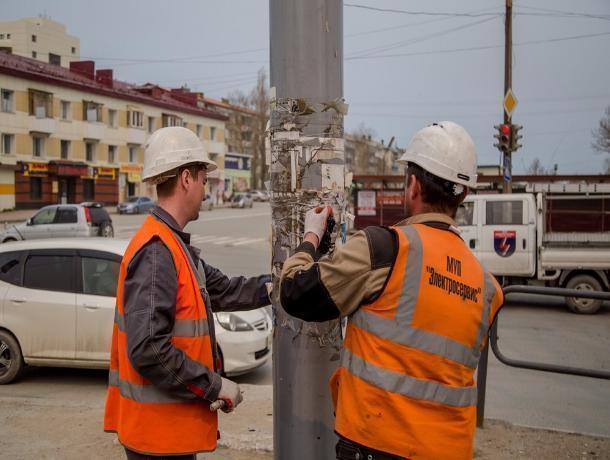 Неменее 20 килограммов запрещенных объявлений сорвали на дорогах Ростова