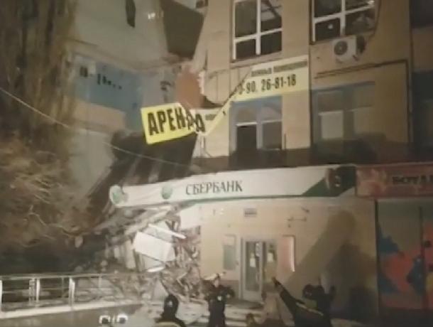 Названы возможные причины обрушения офисного здания в Новочеркасске