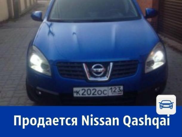 Nissan Qashqai в отличном состоянии продает ростовский автолюбитель