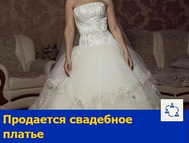 Очень нежное свадебное платье продают в Ростове