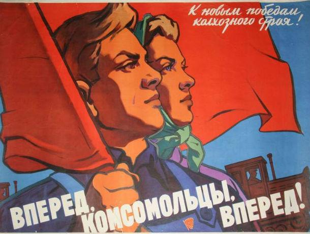 Комсомольское прошлое Ростова оживят за миллион рублей