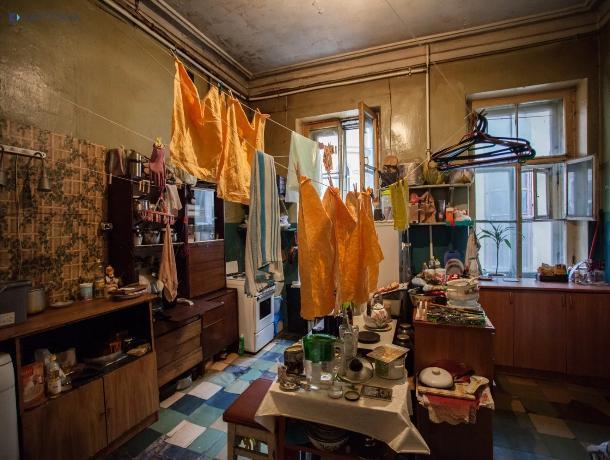 Владельцам аварийных коммуналок в Ростове хотят помочь с нормальным жильем