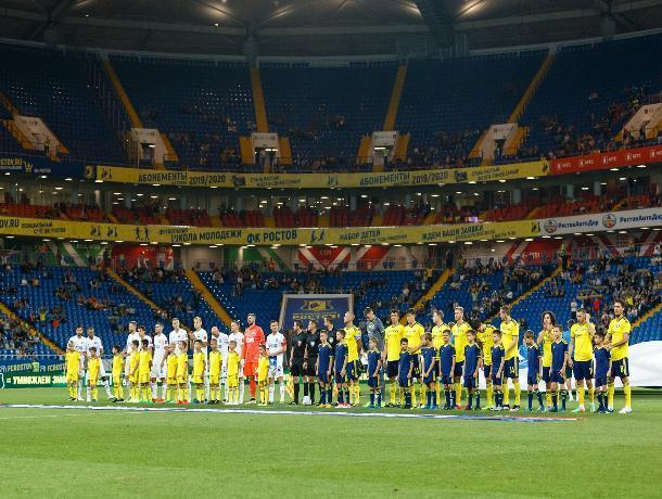 В ФК «Ростов» возмутились поздним временем начала летних матчей