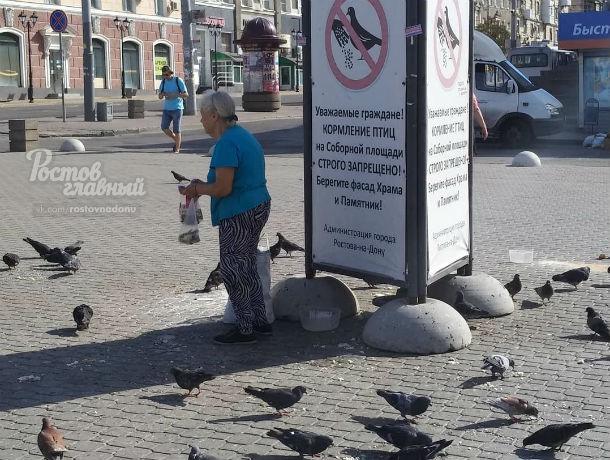 Ростовская бунтарка продолжает делать это в центре города, наплевав на запреты