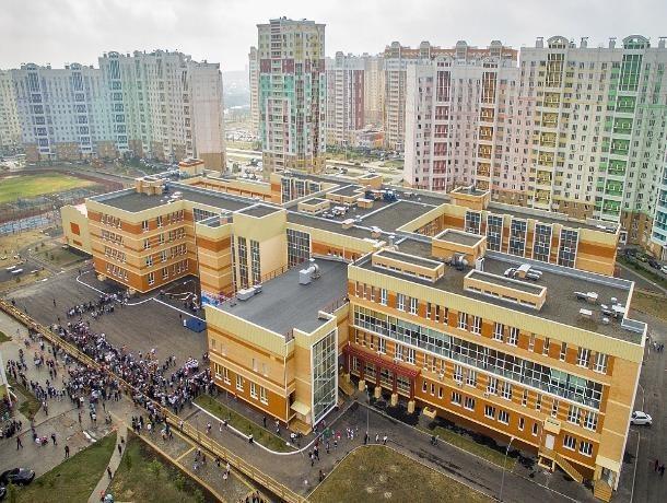 В Ростове нет свободной земли для новых школ