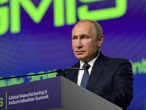 Владимир Путин раскритиковал ветропарки, которыми губернатор Голубев хвастался в Екатеринбурге