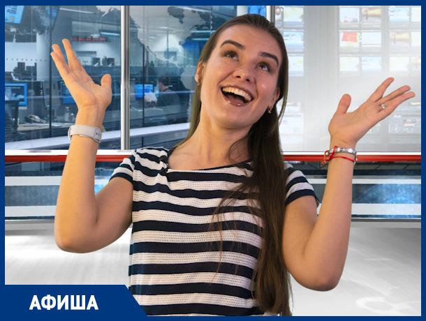 Поем с «Ленинградом» и Бастой, празднуем День города и требуем шайбу: куда пойти в Ростове на этой неделе