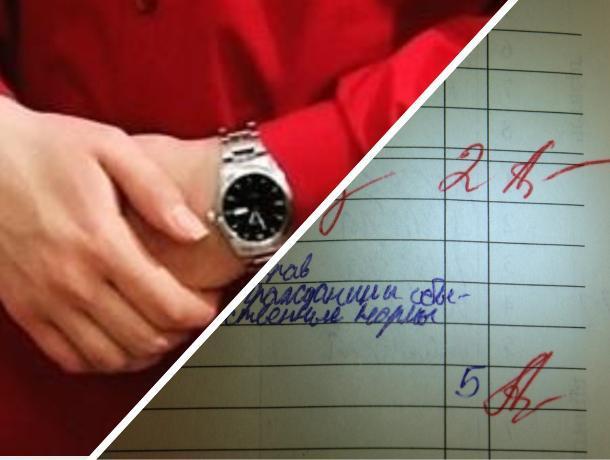 В Ростове ученики и родители ополчились против мужчины-педагога с манерами