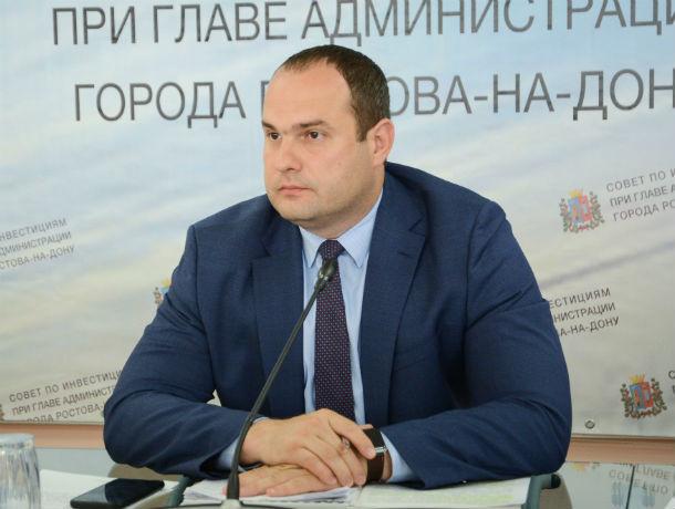Глава администрации Ростова лишился еще одного заместителя