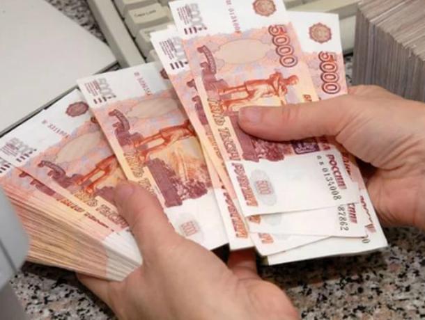 ВРостове женщину подозревают вмошенничестве на 300 000 руб.