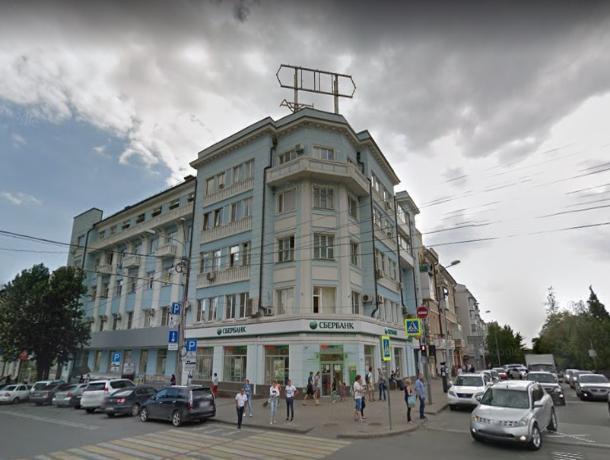 В центре Ростова эвакуировали офис Сбербанка