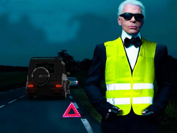 Ростовских водителей обяжут надевать светоотражающие жилеты