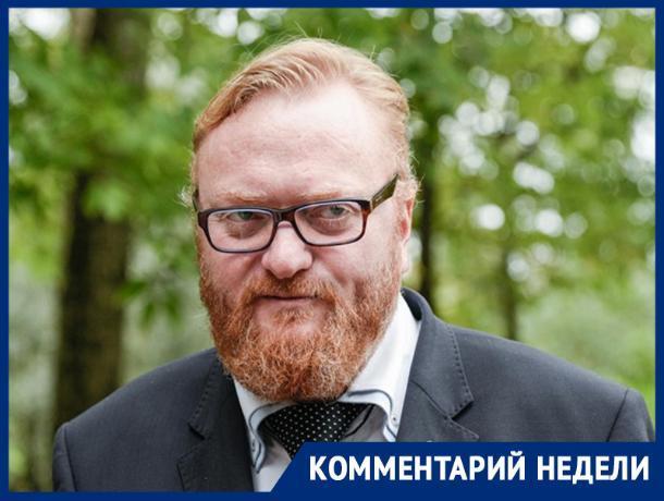 Депутат госдумы Милонов посоветовал ростовской школе уволить «преподавателя с маникюром»