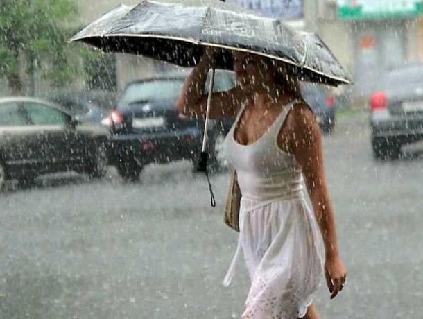 Тревожные дождливые тучки скроют от жителей Ростова ясное солнышко в эту среду