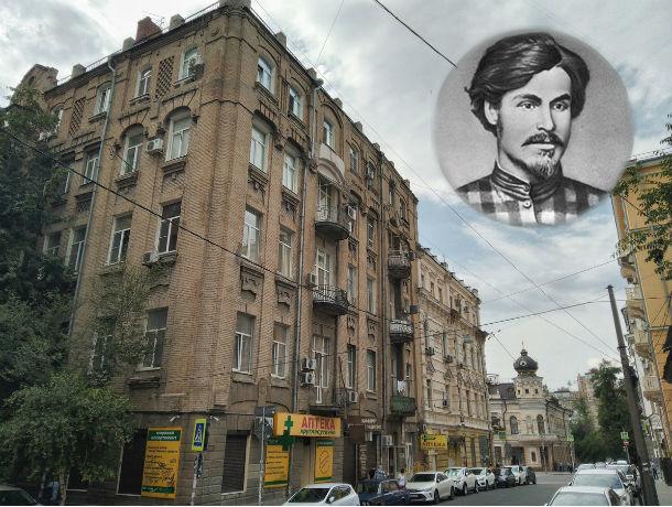 Имя на карте Ростова: Степан Халтурин – террорист-неудачник, спавший с динамитом