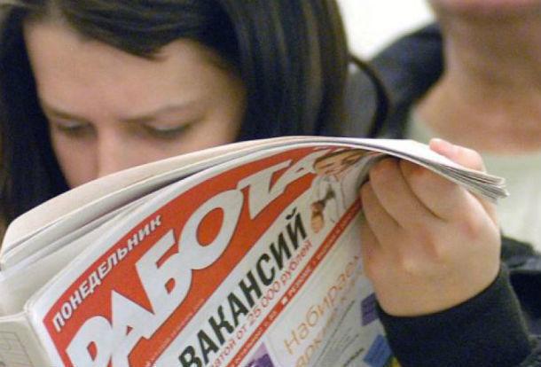 Уровень безработицы вНижегородской области был ниже среднероссийского вследующем году