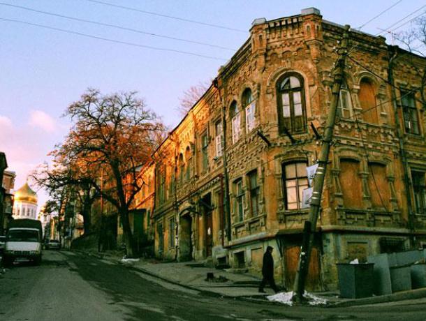 Бюджет Ростовской области вырос на1,3 млрд руб.