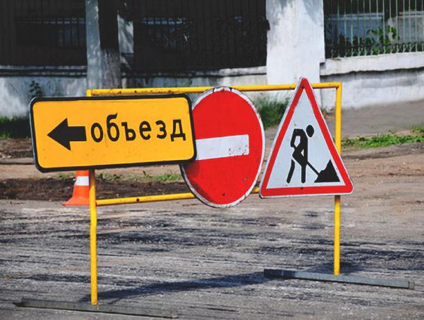 В Ростовской области перекроют большой участок дороги